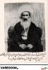 نمازی شیرازی-فتحعلی