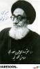 نبوی دزفولی-محمدحسین