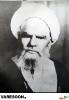 نجفی رفسنجانی-محمد حسین