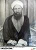 نخبه الفقهایی لاری-محمدحسین