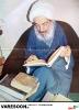 نخبه الفقهایی لاری-محمدحسن