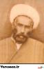 نظام العلماء اصطهباناتی-محمد
