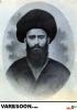 لواسانی-محمد