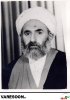لاهیجی انصاری-عباس
