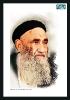 رهروان صادق (ع)