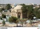 تخت فولاد اصفهان
